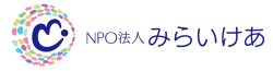 訪問介護  NPO法人みらいけあ 熊本